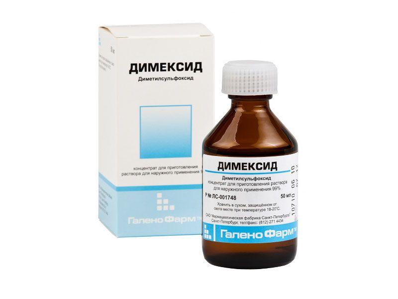 """Как выглядит упаковка препарата """"Димексид"""""""