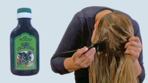 Нанесение масла на голову