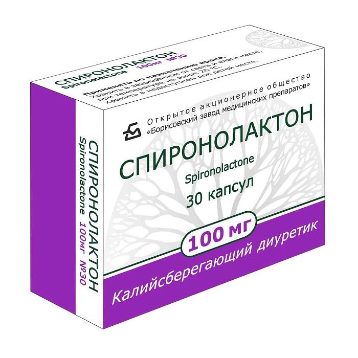 «Спиронолактон» – гормональные таблетки от алопеции у женщин
