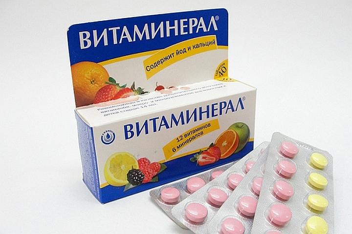 Витаминерал