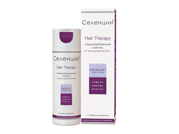 Шампунь Селенцин богат биологически активными веществами для оздоровления волос