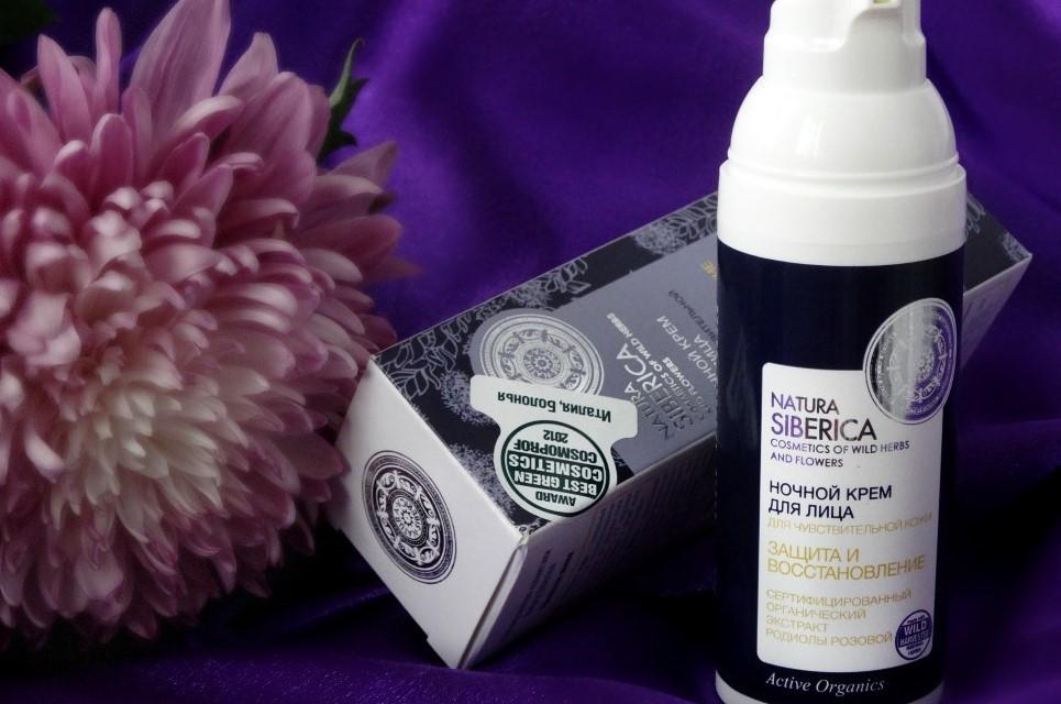 Проявление эффективности крема – не сиюминутный процесс