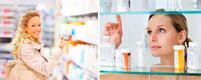 Купить натуральные средства от морщин можно в любой аптеке