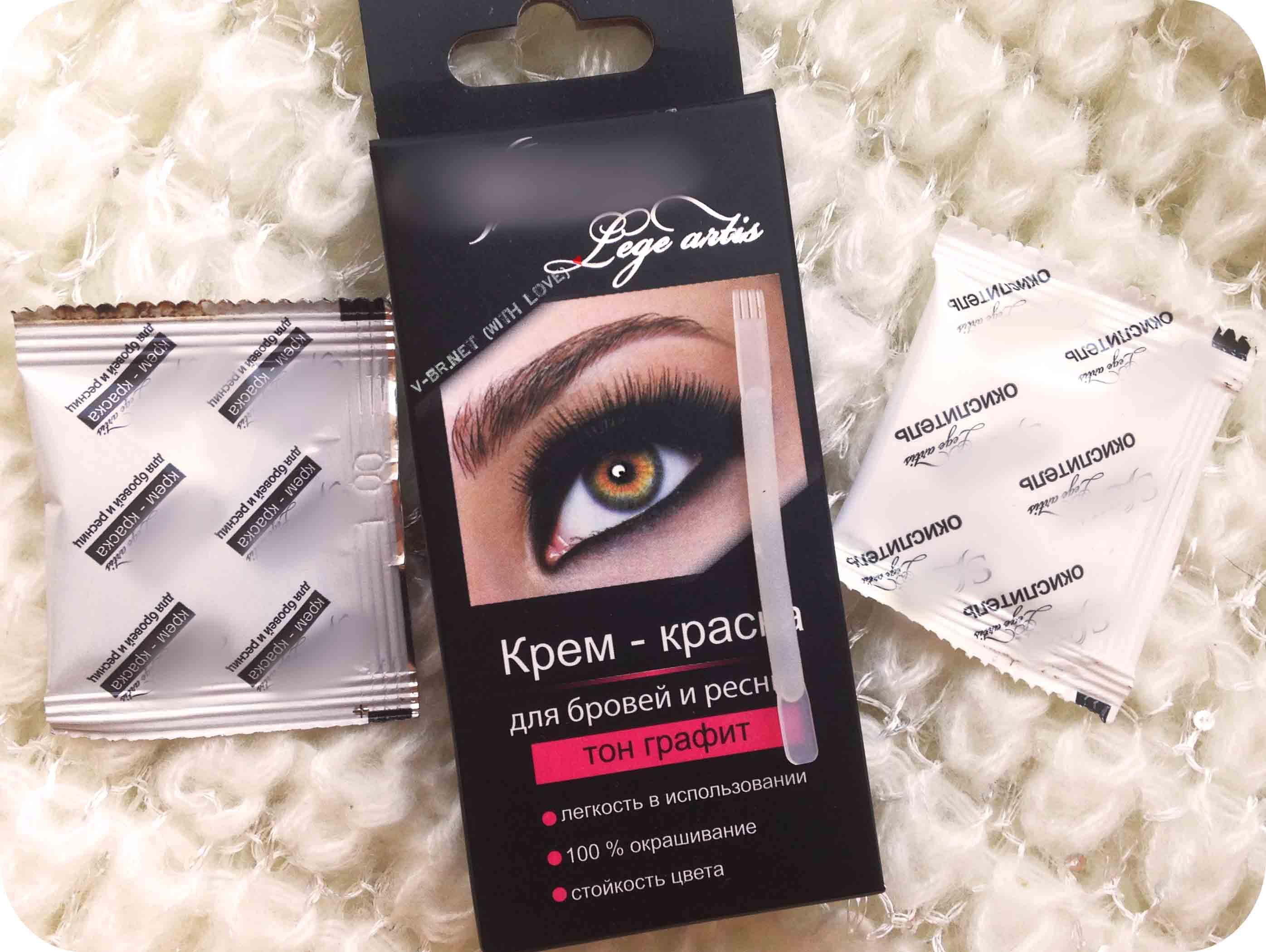 4-specialnaja-kraska Как покрасить ресницы в домашних условиях самой себе: как правильно и пошагово красить самостоятельно