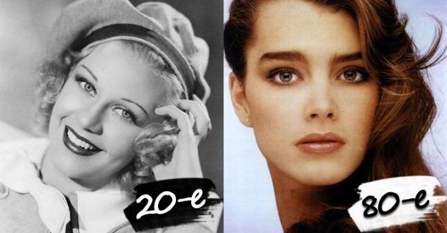 Разные эпохи – разные брови