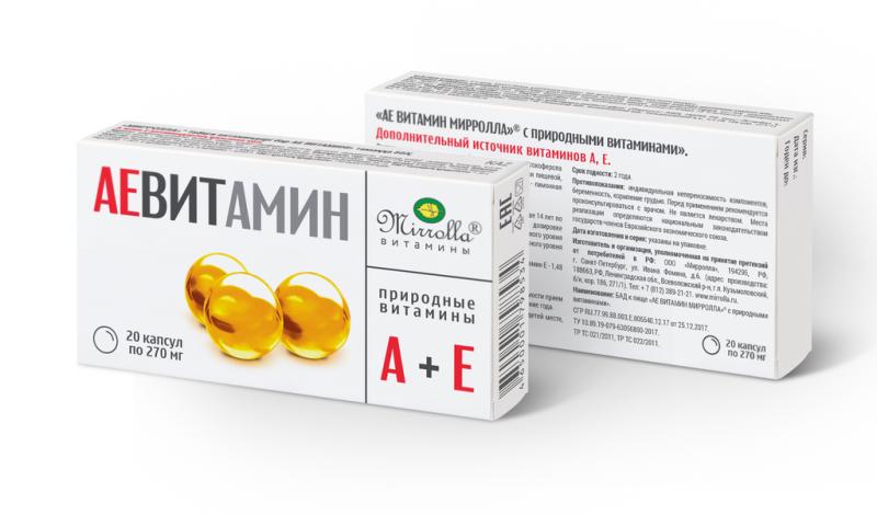 Аевит – витамины для рук