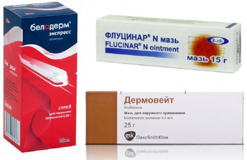 Медикаменты, которые помогают справиться с гиперкератозом кожи лица