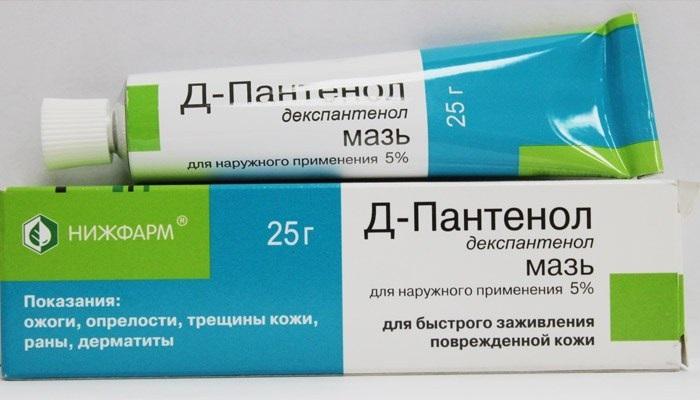 Д-пантенол – универсальное средство от всех кожных повреждений