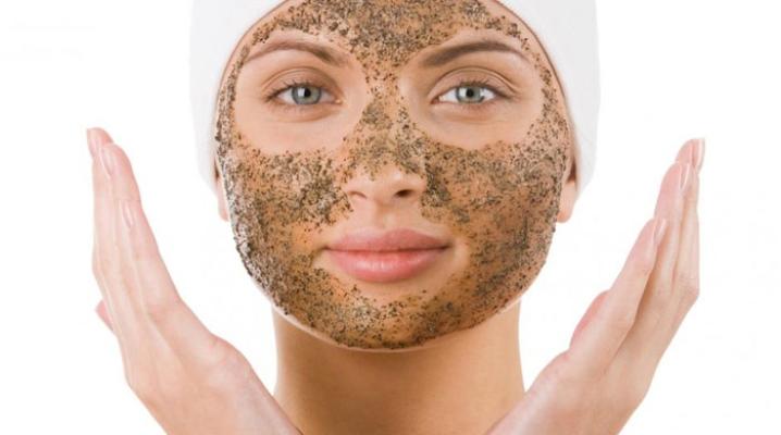 Распарить лицо для чистки от черных точек в домашних условиях