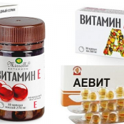 Витамины в капсулах